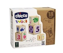 Chicco 5 Pieces Wooden Stacking Cubes, Beige/Purple/Pink/Blue/Green