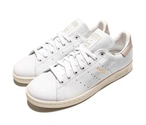 Adidas Men's Stan Smith Shoes, White