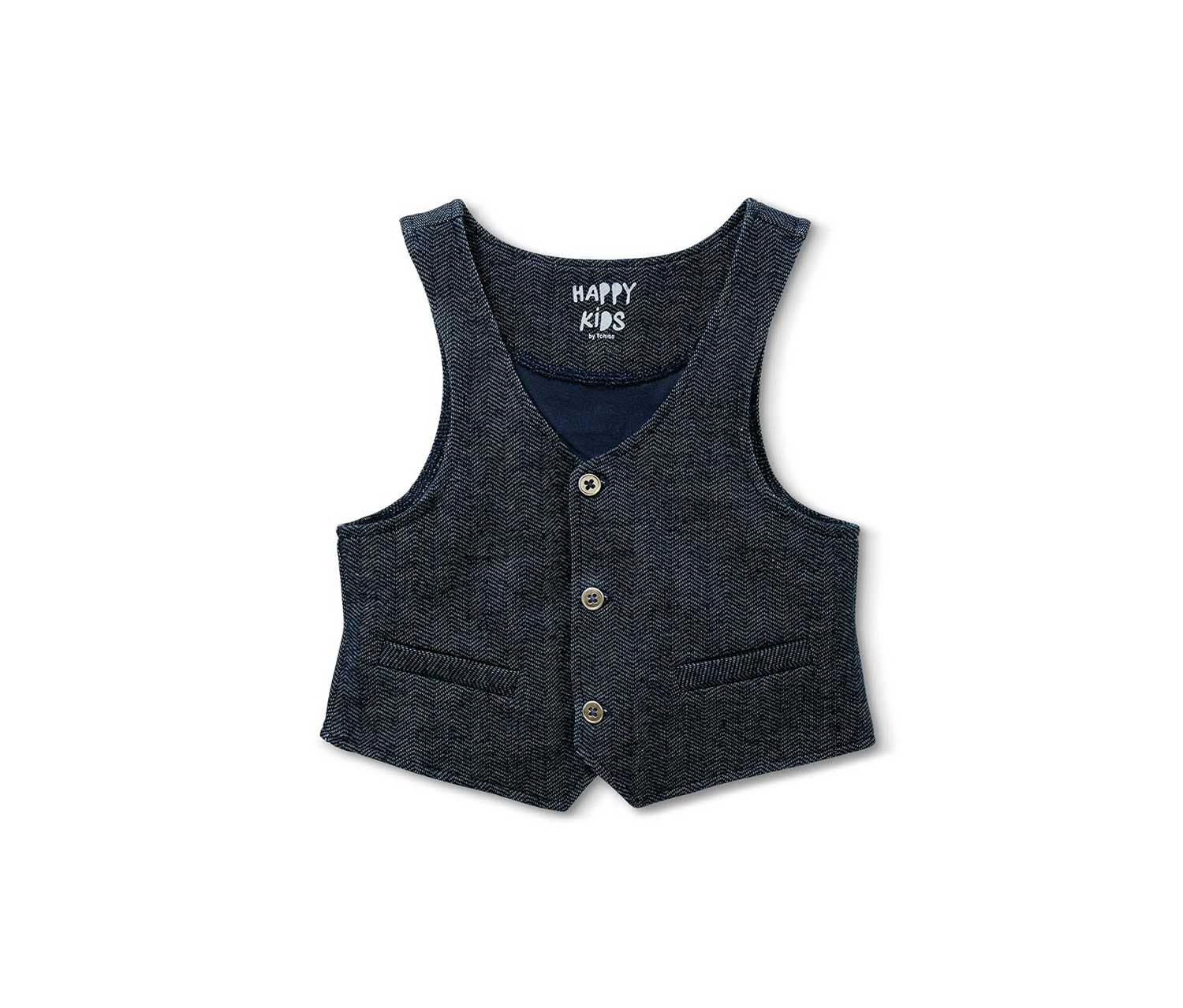 Boys Vest, Dark Blue