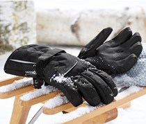 Boy's Winter Gloves, Black