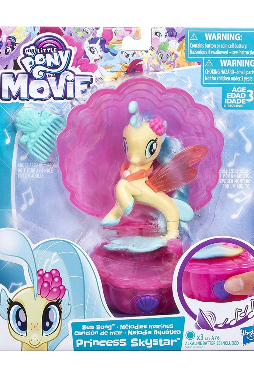 The Movie Song Seapony, Pink/Yellow