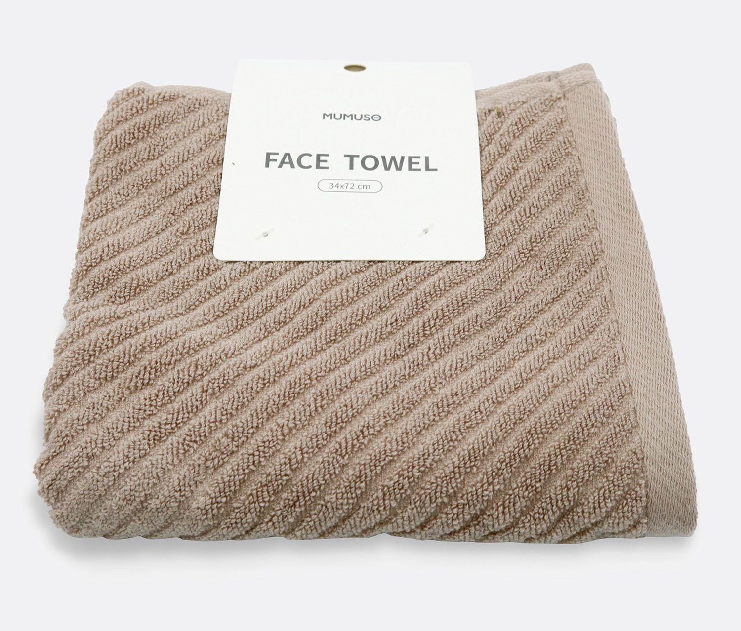 Face Towel,  Coffee