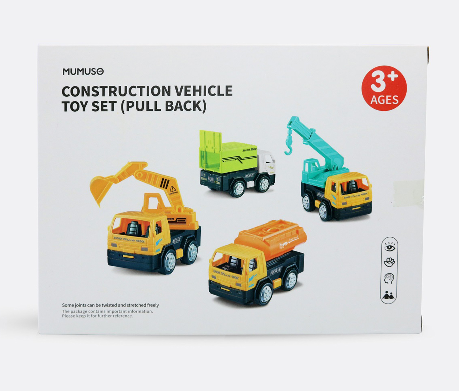 Construction Vehicle Toy Set (Pull Back), Yellow/Green
