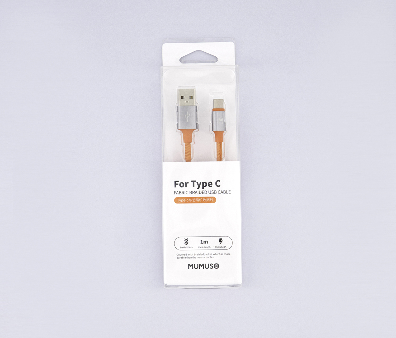 Type-C Fabric Braided USB Cable, Orange