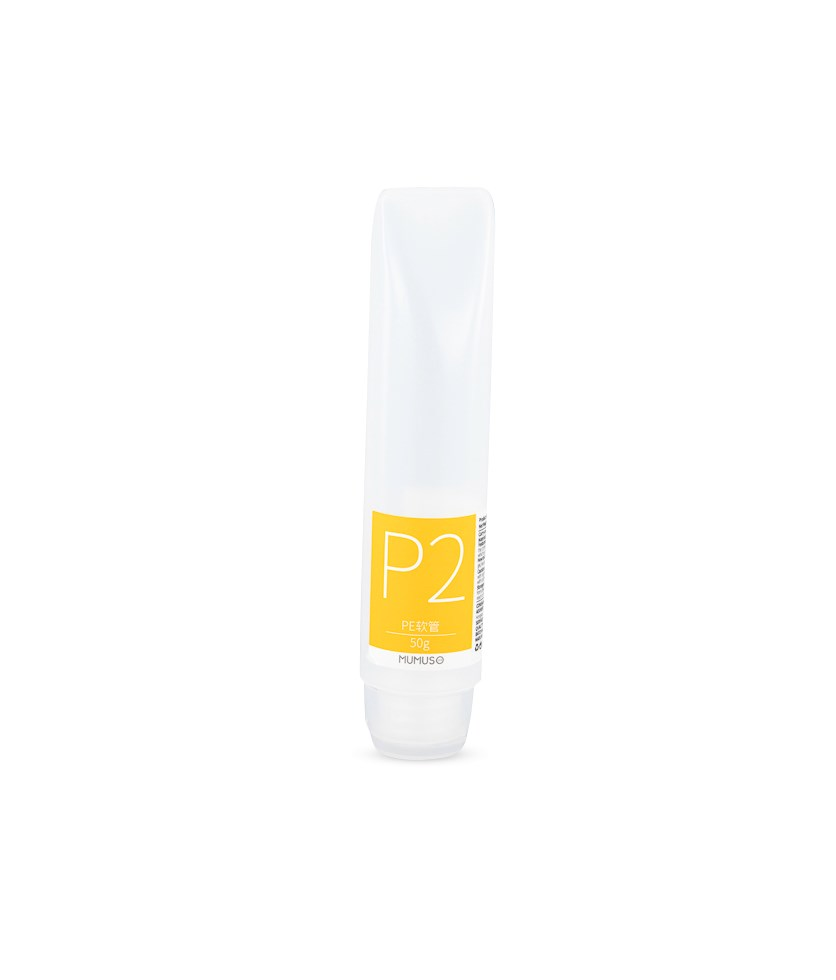 P2 PE Squeeze Bottle, 50g