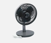 Desktop Fan, Gray
