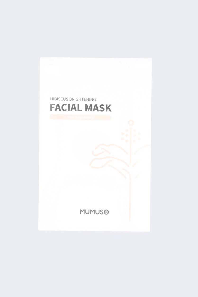 Facial Mask Skin Brightening, 5pcs
