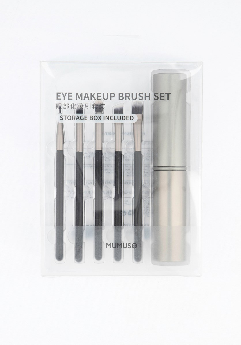 Eye Makeup Brush Set, Black/Grey