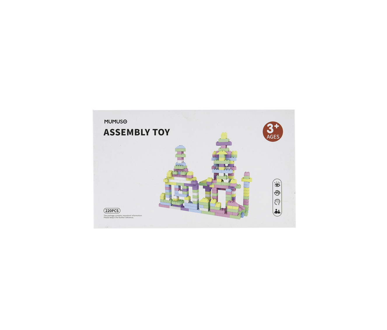 Assembly Toy, White