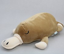 Lie Prone Platypus Toy, Brown