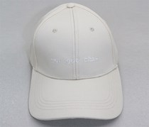 Men's Casual Baseball Cap, Light Khaki