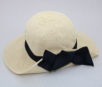 Women's Summer Hat, Beige