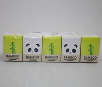 Bamboo Fiber Pocket Tissues, 15 Pack
