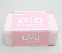 Value Pack Round Cotton Pad, Pink