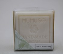 Goat Milk Soap, White