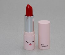 Anne Long Lasting Moisturizing Lipstick, Red