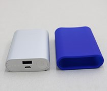 Power Bank, Grey/Blue