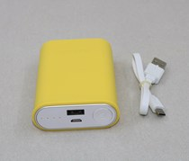 Colorful Portable Power Bank, Yellow/Gray