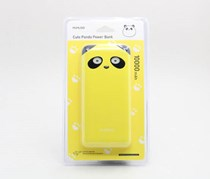 Cute Panda Power Bank, Yellow