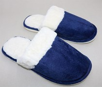 Men's Indoor Slippers, Navy