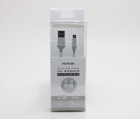 2M Braid USB Cable For Android- 2.1A, Silver