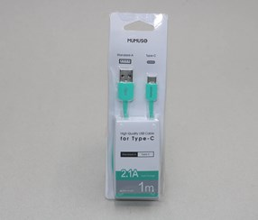 High Quality USB Cable, Green