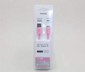 High Quality UBS Cable, Pink