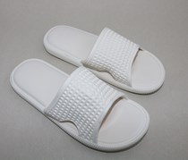 Women's Comfortable Slippers, White
