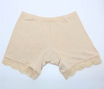 Women's Safety Short Pant, Beige