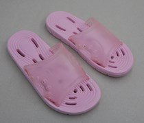 Women's Slipping Hole Sole Slippers, Pink