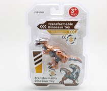 Transformable Dinosaur Toy, Brown