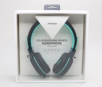 Color Blocking Sports Head Phone, Green