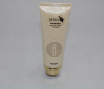 Snail Gel Facial Cleanser