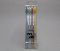 Ultra Soft Tooth Brush 4 Pieces, Yellow/Blue/White/Purple