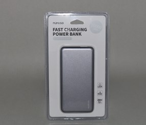 Fast Charging Power Bank, Gray