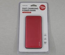 Fast Charging Power Bank, Red