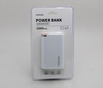 Power Bank, White