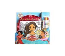Disney's Princess Elena of Avalor Color 'N Style Purse Activity Set, Red Combo