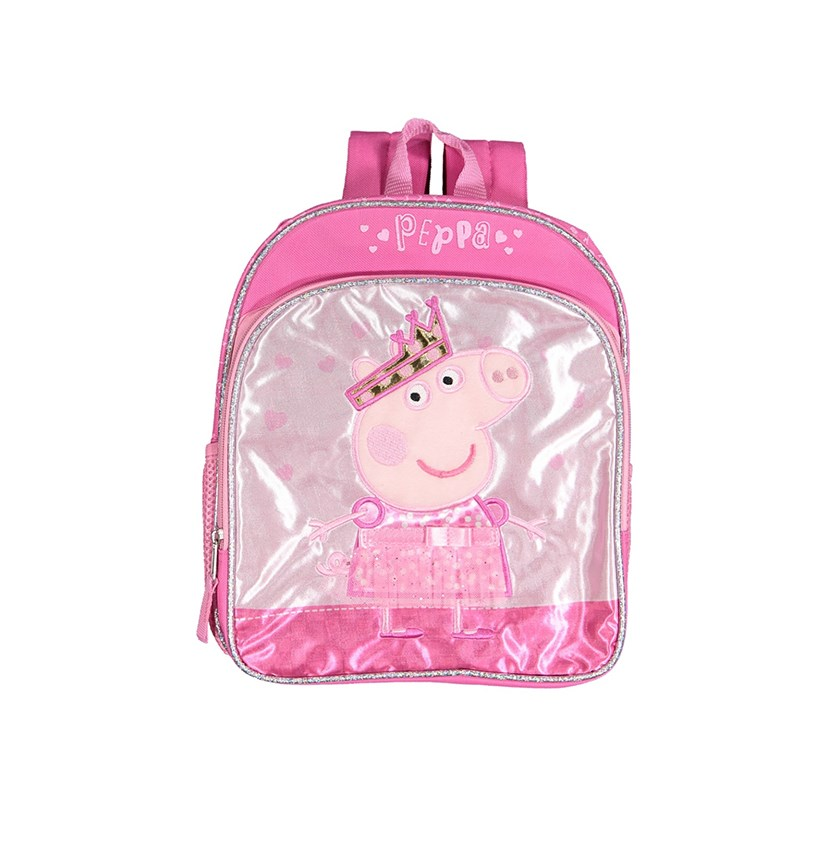 Kids Girls Pinky Party Backpack, Pink