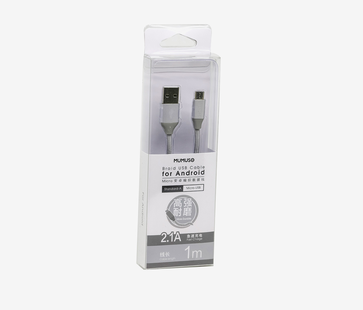 Braid Usb Cable For Android-2.1A, Silver