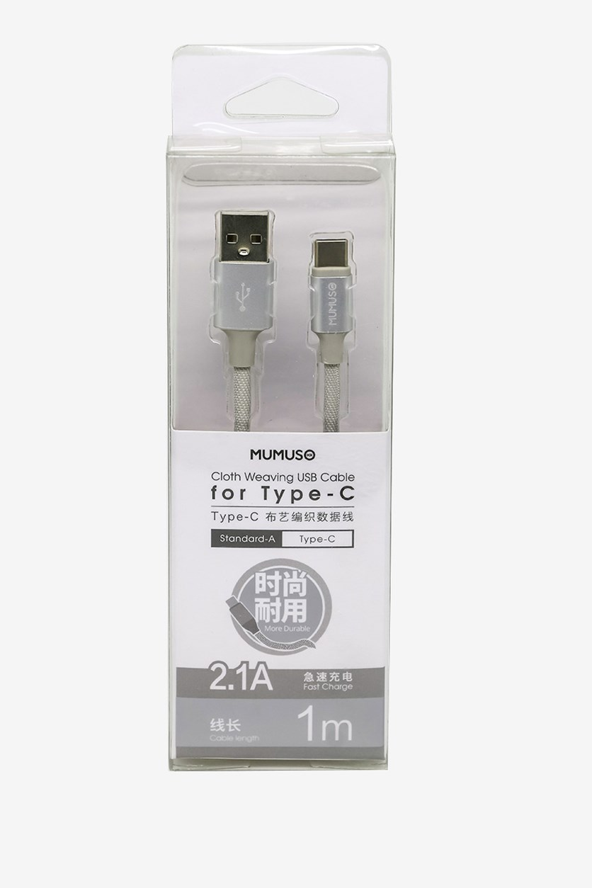 Type-C Knitted Usb Cable-2.1A, Silver
