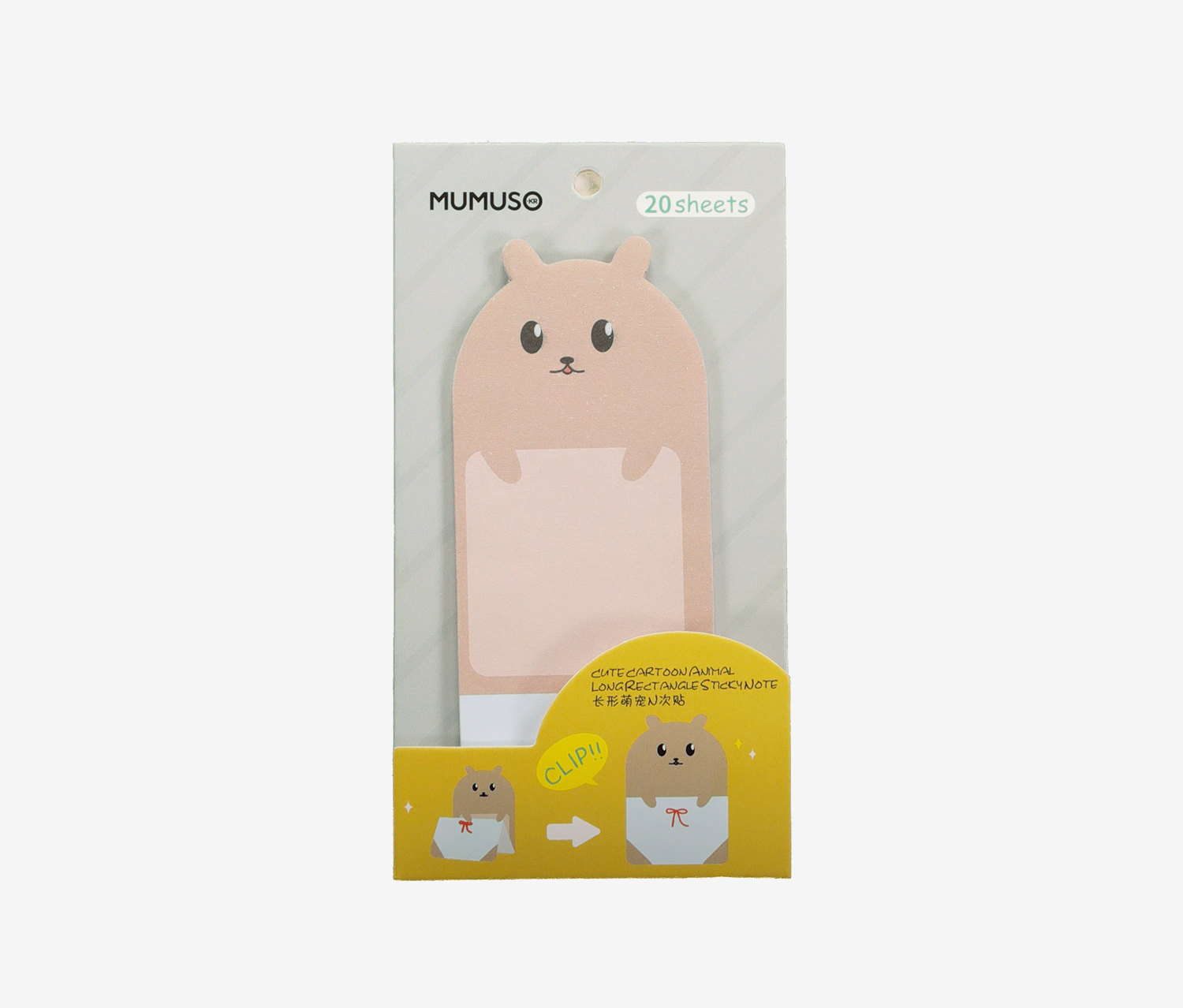 Cute Cartoon Animal Long Rectangle Sticky Note, Grey/Brown