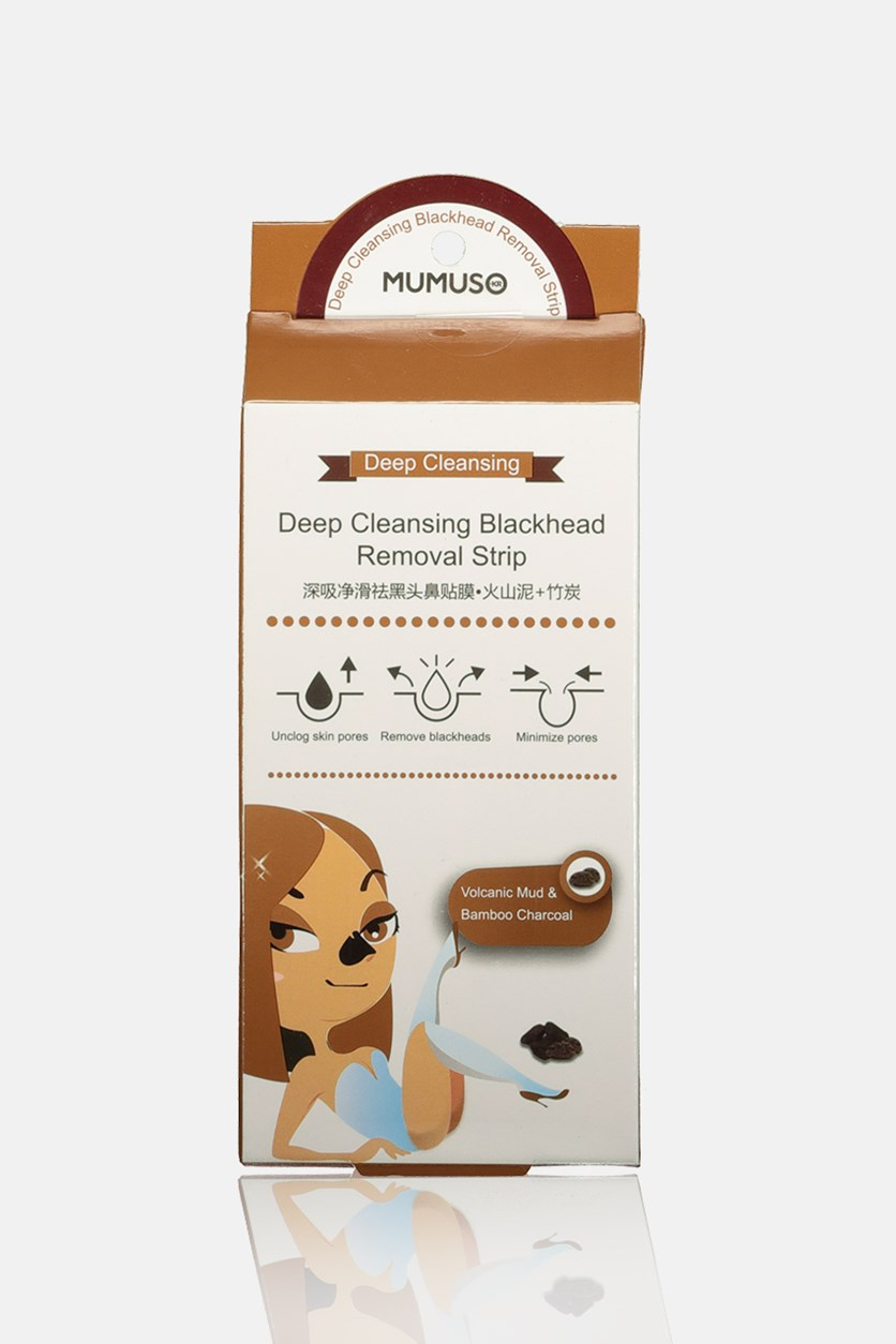 Deep Cleansing Blackhead removal Strip, Brown Combo