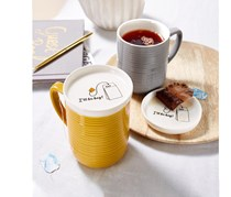 Drinking Mugs with Plate Set Of 2, Yellow/Gray