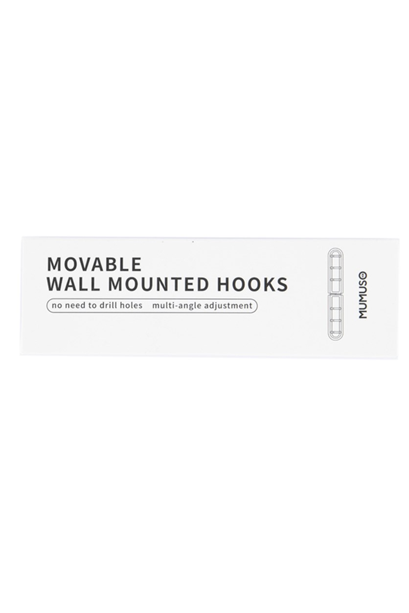 Movable Wall Mounted Hooks, Gray