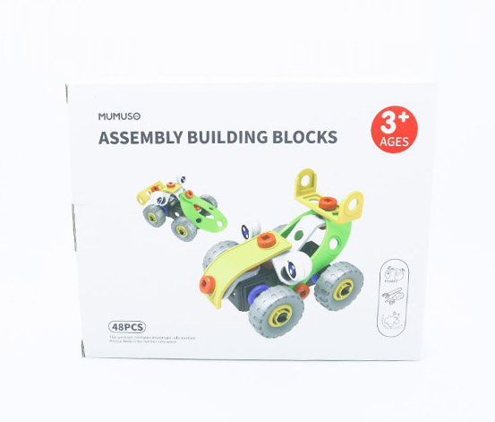 Assembly Building Blocks, Gray/Green