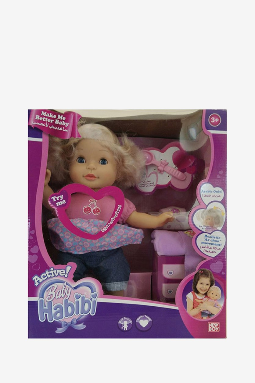 Make Me Better Baby Doll Arabic Only, Purple Combo