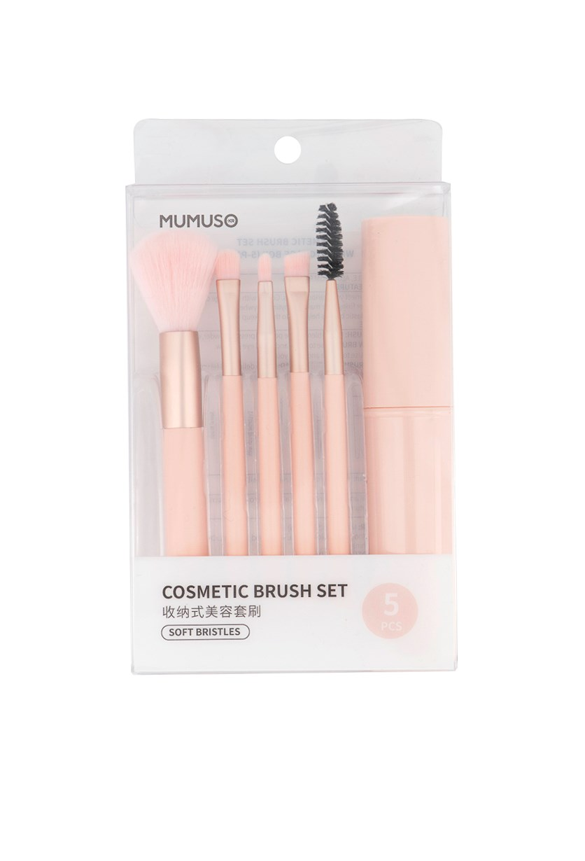 Cosmetic Brush Set 5 Pack, Pink