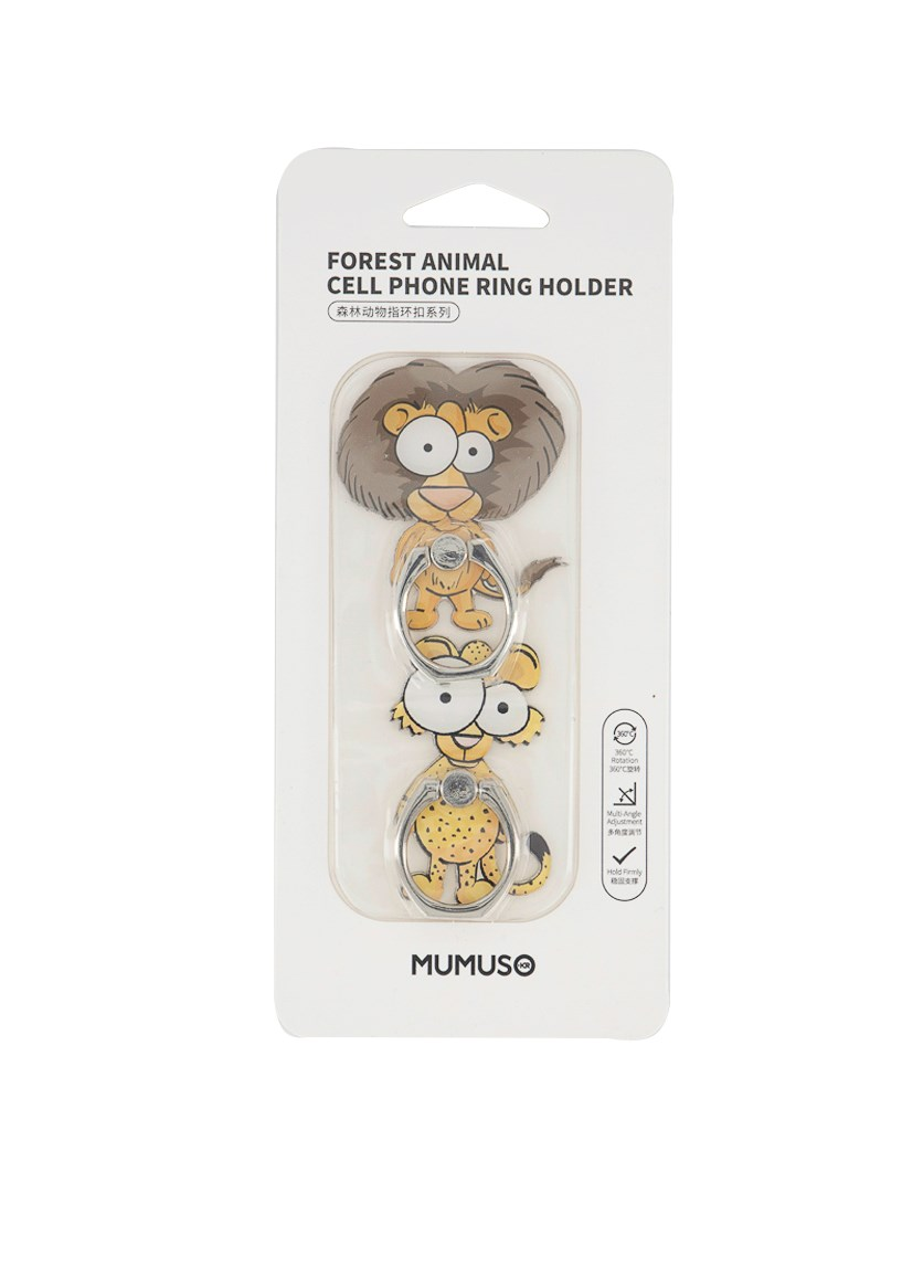 Forest Animal Cell Phone Ring Holder, Yellow/Taupe