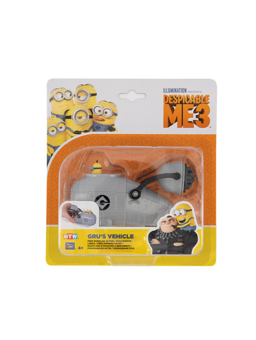 Vehicles Wave Gru, Grey